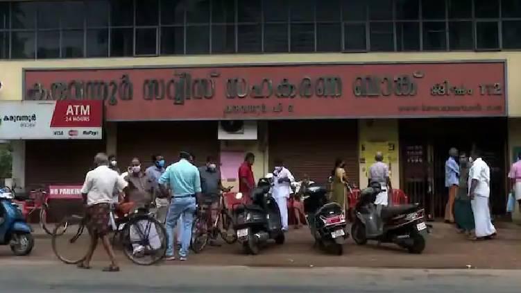 കരുവന്നൂർ ബാങ്ക് തട്ടിപ്പ്: മാനേജർ ബിജുവിന്റെ വളർച്ച മിന്നൽ വേഗത്തിൽ, 50 കോടിയുടെ തിരിമറി നടത്തിയെന്ന് സംശയം